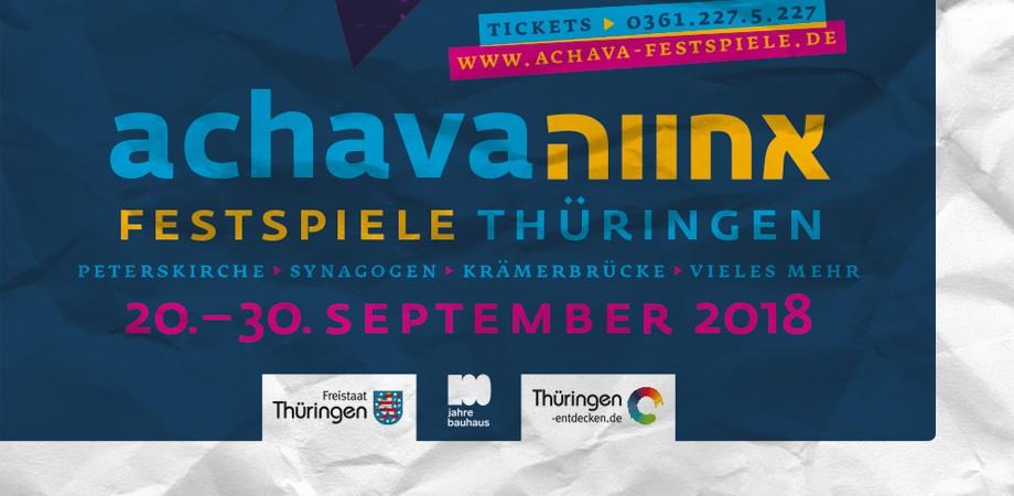 Achava Festspiele Thüringen – Programm-Zeitung 2018