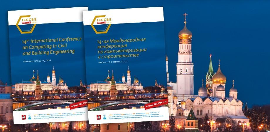 ICCCBE Konferenz Moskau 2012