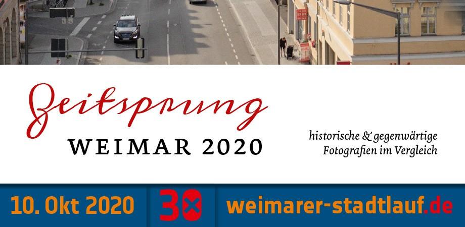 Stadtlauf Weimar Erscheinungsbild 2019ff · Goldwiege