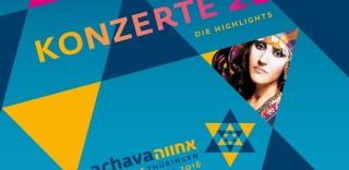ACHAVA Highlights 2016