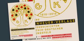 100 Jahre Kiepenheuer
